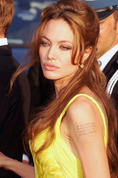 Angelina Jolie Tattoo Removal